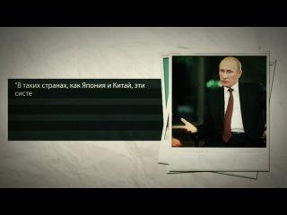 Национальная платежная система России - плюсы и перспективы
