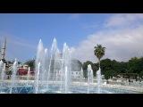 Площадь Султан Ахмет (между Святой Софией и Голубой мечетью)
