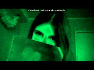 �Webcam Toy� ��� ������ ������� ����� �� ������� ������������ - �� ��� ������� (DJ Evans Remix)c���� ������� ������ ������ � ���, ������ � ���  Picrolla