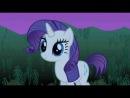 Мой маленький пони. Дружба - это чудо - Сезон 1 Серия 2
