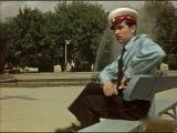 Человек Идёт За Солнцем (1961)