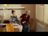 Ой, мамочки. 10 серия (2012)