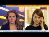 Телеканал Россия 24 ! Прямой Эфир Вестей в 15_30! Эфир 17 06 2014