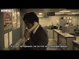 R100 2013 Япония черная комедия пародия